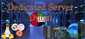 Dedicated Server Dubai - Onlive Server
